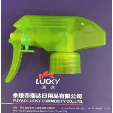 PP Manual Spray Nozzle for Garden 28/400 28/410 Rd-102g2