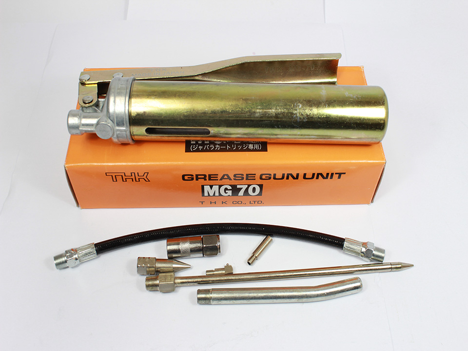 Thk Mg70 Grease Gun for 70&80g Grease