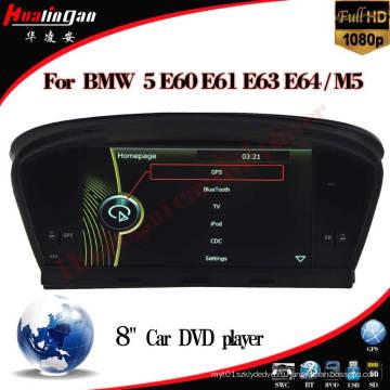 Автомобильный мультимедийный DVD-плеер для BMW 5 серии E60 E61 E63 E64 BMW M5 (HL-8808GB)