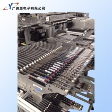 Shenzhen Supplier FUJI 220V Vibratory Strick SMT Feeder