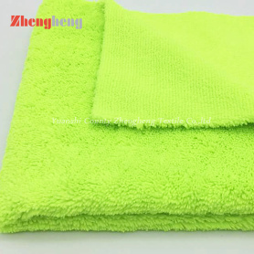 High&Short Loops Knitting Towel
