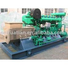 Générateur de biogaz 200KW