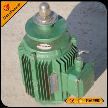 Motores elétricos de torre de resfriamento de alta qualidade