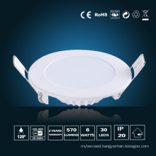 6W LED Panel Light φ 120*16mm