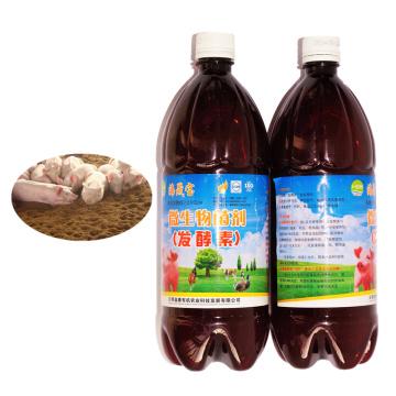 Animal Fermentación Inoculante para alimentación animal y suplemento nutricional