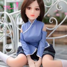 TPE Mini Sex Doll Small-Sized Love Doll