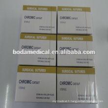Catgut absorbable disponible médical avec CE
