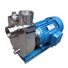 HYLZ series stainless steel wine transfer centrifugal pump