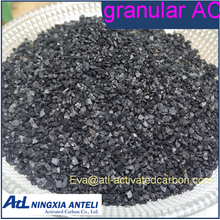 Food grade granular activated charcoal