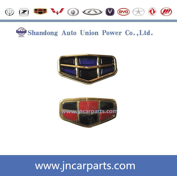 1068002619 Geely Emgrand Logo 140mm