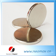 High strength large industrial NdFeB magnet
