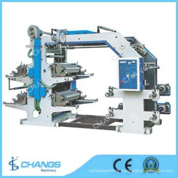 Yt-2800 Flexographic Film/ Paper/Nonwoven Printing Machine