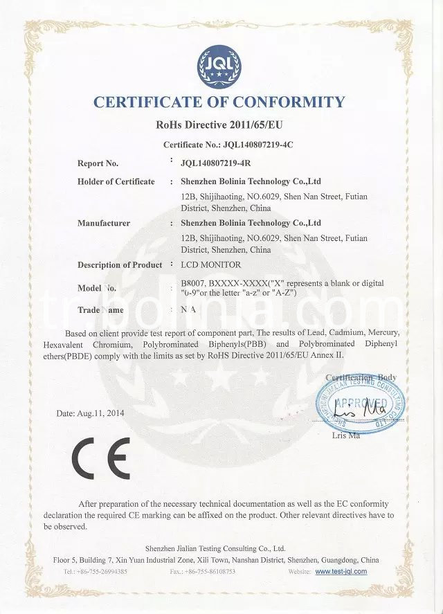 CE certificates of Bolinia monitor