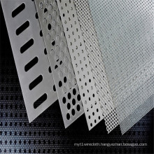 Perforated Carbon Steel/ Perforated Metal Mesh