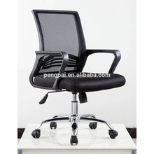 in vogue colorful wheels mesh chair home office computer work