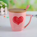 Colorful Morning Coffee Tea Mug