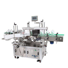 round flat square bottle label labeling machine automatic self-adhesive labeling machine for medicine