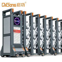 Entrance Industrial Telescopic Sliding Gate of Aluminum Security Qg-L1712 Automatic Retractable