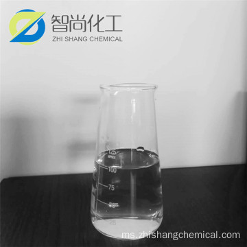 Dimethyloldimethyl hydantoin CAS 6440-58-0