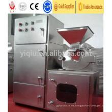 Máquina de molienda de alto efecto (conjunto) para material de granulación para material de granulación farmacéutico