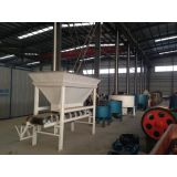 High Density Briquette Machines / Wheel Grinding Mixer Yhq Series
