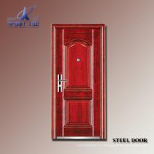 Двери-Жл-S110 Безопасности