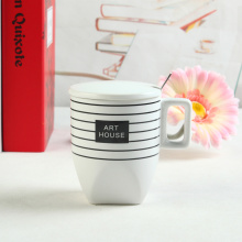 Ceramic Stripe Coffee Mug