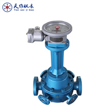Animal Fat Oil Flow Meter