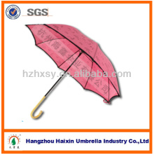 Supper Mini Baby Umbrella