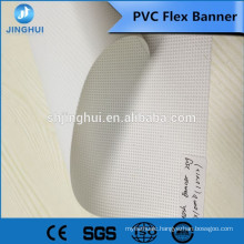 outdoor christmas inkjet materials advertising printing banner 440gsm for Display