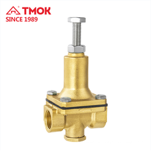 Válvula reductora de presión de agua de color natural de alta calidad