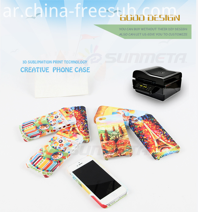 FREESUB Sublimation Heat Transfer Customized Phone Covers