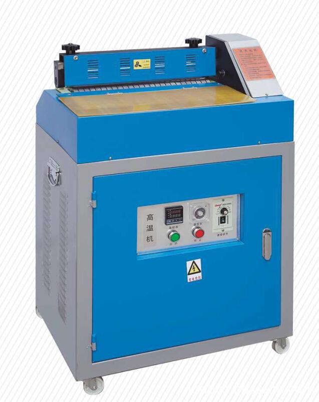Box gluing machine