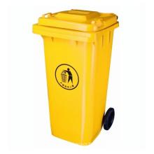Plastic Medical Waste Bin/ Trash Can/Dustbin (FS-80120Y)