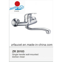 Single Handle Wall- Mounted Kitchen Faucet