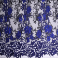 Two Tone Chemical Lace Border Haft Fabric