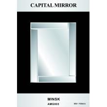 4мм ванной комнаты Мычки или зеркало алюминия (АМГ-003)
