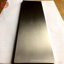 feuilles de titane gr2 et plaques