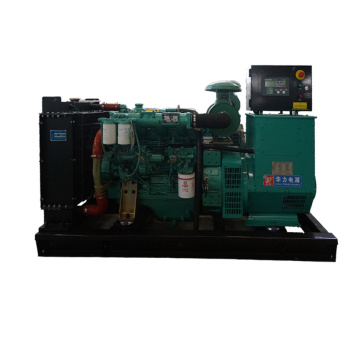 30kw HUALI small diesel generator set price