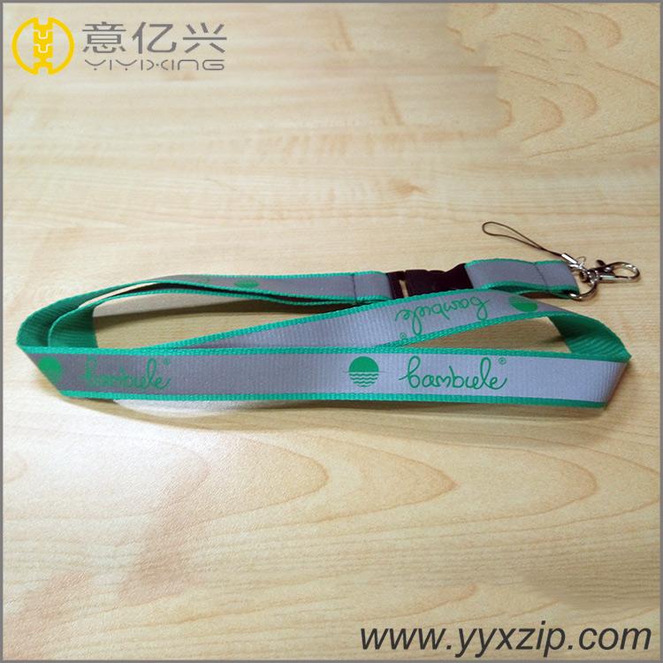 Key Silkscreen Lanyard