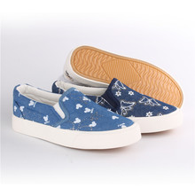Kinderschuhe Kinder Comfort Canvas Schuhe Snc-24257