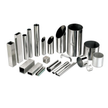 Thin-walled stainless steel tube