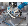 China supplier stainless steel oil jacketed kettle