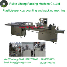 Lh-450 Single-Row Einweg-Plastik-Cup-Zähl- und Verpackungsmaschine