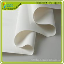 ПВХ белый брезент может быть печатным материалом