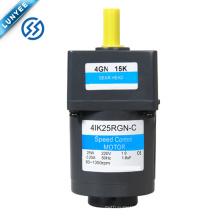 25w pequeno motor elétrico da engrenagem de vibração do controle de velocidade da CA com caixa de engrenagens