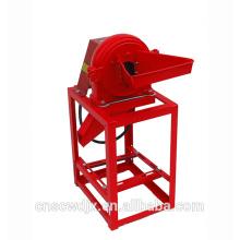 DONGYA 9FC-15 0205 Amoladora multifuncional de trigo de fruta anisum