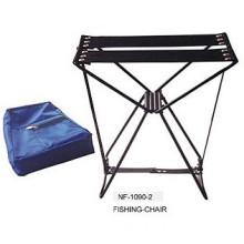Fishing Chair (NF-1090-2)