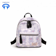 Small fresh schoolbag printed waterproof middle school