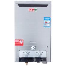 7L Type de fumée à basse pression Chauffe-eau à gaz instantané